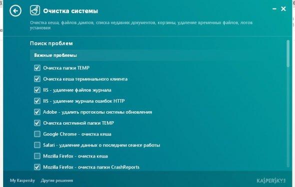 Обзор программы Kaspersky