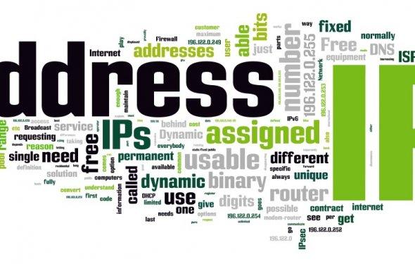как изменить ip адрес