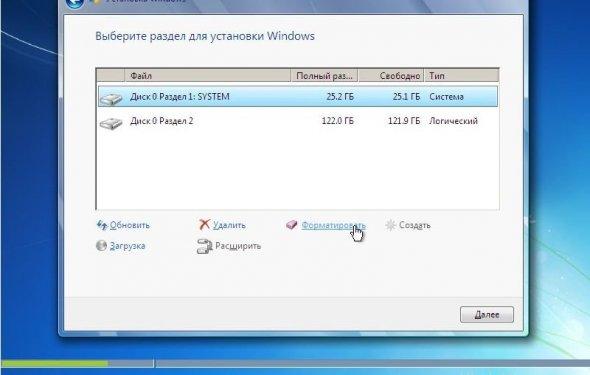 Как удалить Windows XP, 7, 8